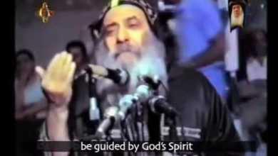 الحياة مع الله † عظه للبابا شنوده الثالث † 1988 † Life with God 2