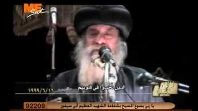 الذين نخسوا في قلوبهم عظه قداسة البابا شنوده الثالث 16 06 1999 2