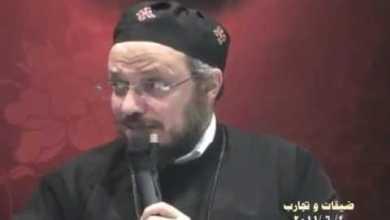 ضيقات و تجارب عظه لأبونا داود لمعي 2011 Distresses and Experience Fr Dawood Lamey