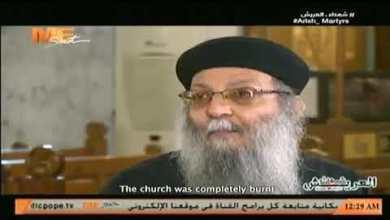 شاهد بالفيديو .. صلاة أبونا رافائيل بكنيسة مارجرجس بالعريش بعد تدميرها عقب أحداث رابعة