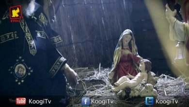 البابا و طفل المزود - يوميا على قناة كوچى القبطية الأرثوذكسية للأطفال
