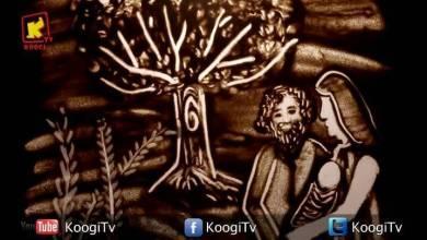 شقاوة رمل - الحلقه 17 - دخول العائلة المقدسة إلى مصر - قناة كوجى القبطيه الأرثوذكسية للأطفال