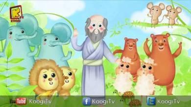 توتة و حدوتة - الحلقة 10 - قصة نوح و الطوفان - قناة كوچى القبطية الأرثوذكسية للأطفال