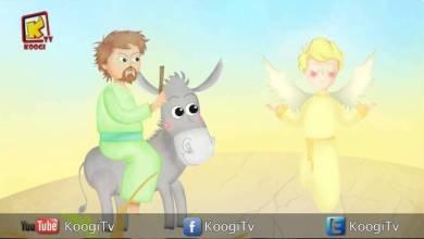 توتة وحدوتة - حلقة 20 - حمار بلعام - قناة كوجي القبطية الارثوذكسية للاطفال