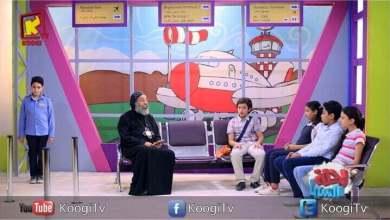 رحلة للسما - حلقه 2 - الاستعداد - الأنبا رافائيل - قناة كوجى القبطية الأرثوذكسية للأطفال
