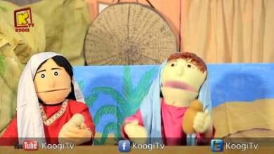 مسرحية حكاية هديه - القيامه - قناة كوجى القبطية الأرثوذكسية للأطفال.