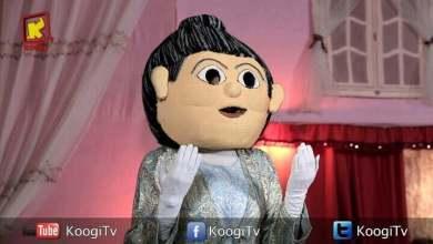 مسرحية الأميرة الشجاعة - سيرة الشهيدة دميانة - قناة كوچى القبطية الأرثوذكسية القبطية للأطفال