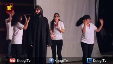 مسرحية البابا كيرلس السادس - فريق أبناء القبطان - قناة كوجى القبطية الأرثوذكسية للأطفال
