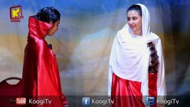 برومو مسرحية بوغا - كنيسه السيدة العذراء بالعباسية الشرقية - قناة كوجى القبطية الأرثوذكسية للأطفال
