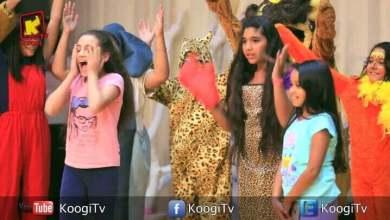 مسرحية غابة المحبة - كنيسة مارجرجس هيلوبوليس - قناة كوجى القبطية الأرثوذكسية للأطفال