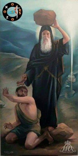 القديس بولس البسيط