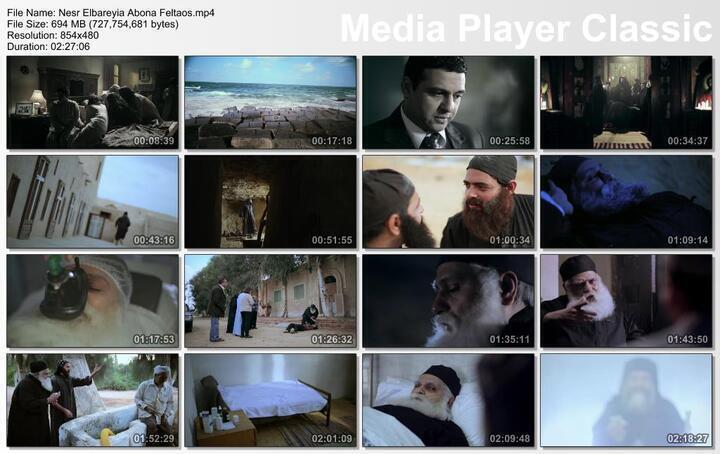 حصري فيلم  نسر البرية ( ابونا فلتاؤس السريانى ) بجودة 720p BluRay