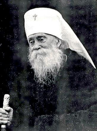 Metropolitan Anastasiy (Gribanovsky)