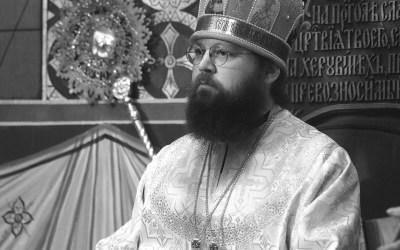 Title 'Bishop of London' confirmed by the Holy Synod | Титул «Епископ Лондонский» утвержден Священным Архиерейским Синодом