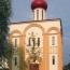 Prawosławie w Siedlcach