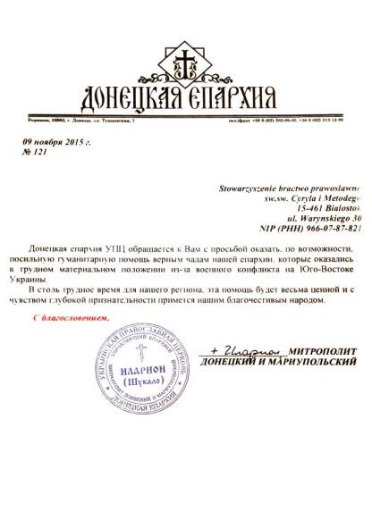 Pismo intencyjne JE Metropolity Iłariona