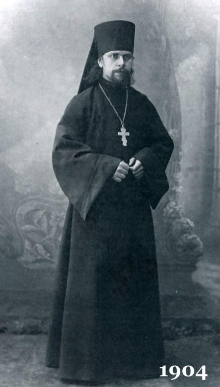 Św. Serafim (Ostroumow) - 1904 rok