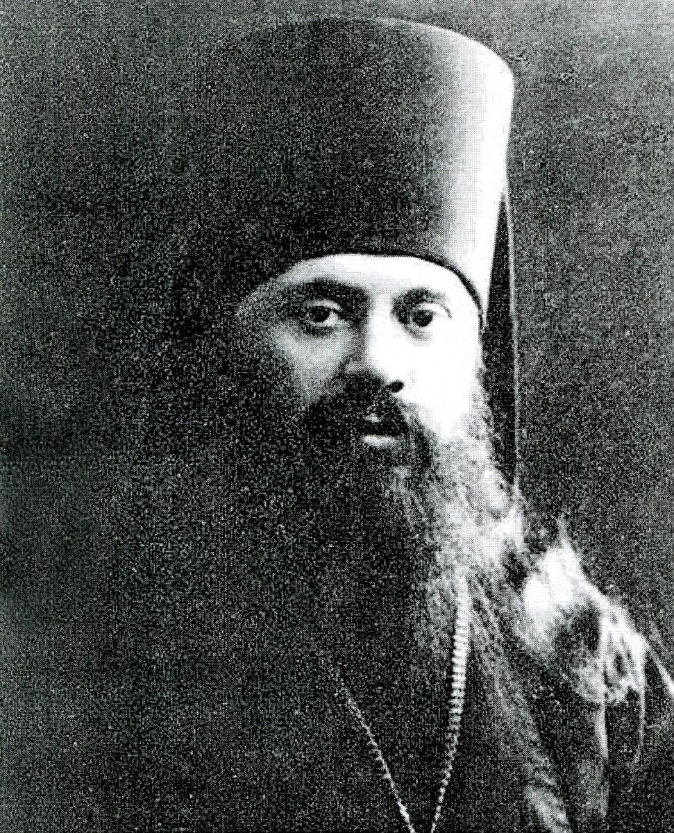 Władyka Anastasij Grybanowski - 1915 r.