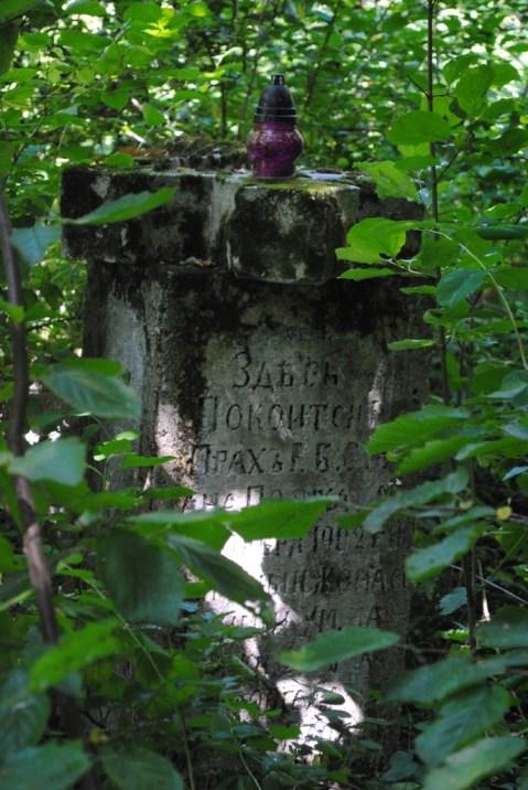 Cmentarz prawosławny w Ślipczu
