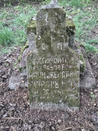 Cmentarz prawosławny w Sosnowicy
