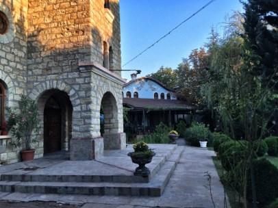Portal monasterskiej pw. Zaśnięcia Bogurodzicy w Kyrdzali