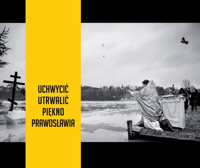 Uchwycić, utrwalić piękno prawosławia - okładka albumu