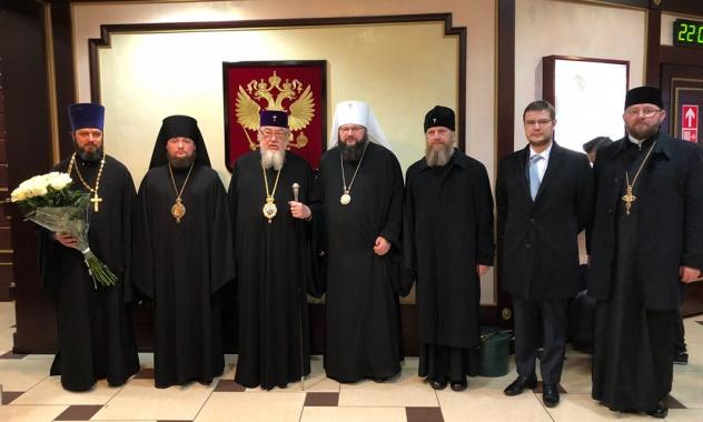 Delegacja PAKP w Moskwie 2017 - 100-lecie restytucji patriarchatu