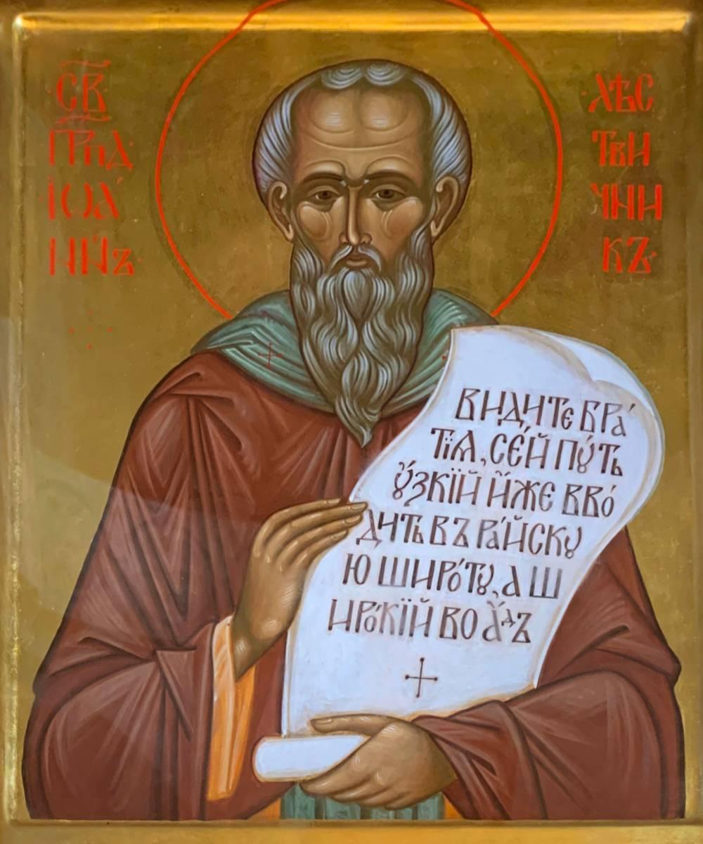 Ikona św. Jana Klimaka