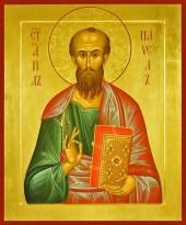 paul-apostle-icc