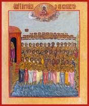 forty martyrs sebaste ggg