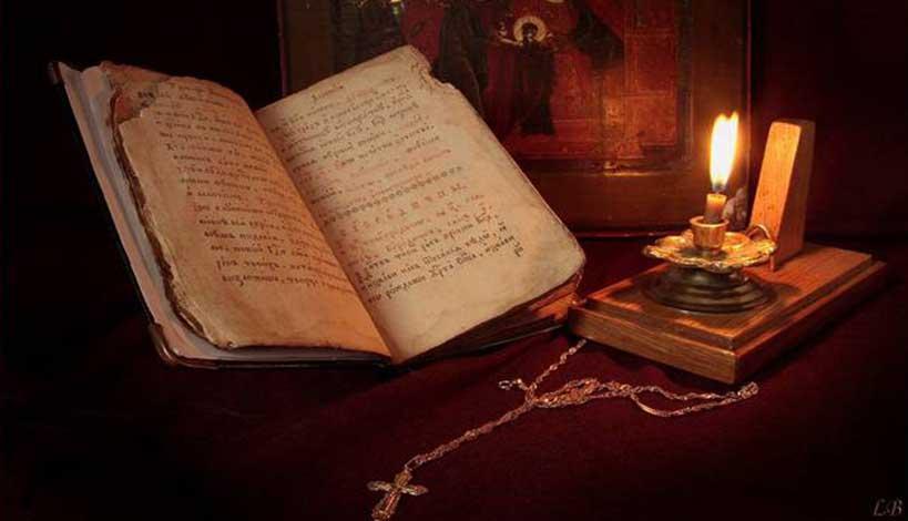 Δεν μπορώ να συγκεντρωθώ στην προσευχή, τι να κάνω; | Ορθοδοξία