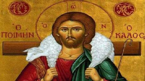 Ιησούς Χριστός, Η προσδοκία των Εθνών