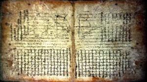 Νεώτερα απόκρυφα «Ευαγγέλια» - Σύγχρονοι προσπάθειαι παραμορφώσεως του Προσώπου του Χριστού