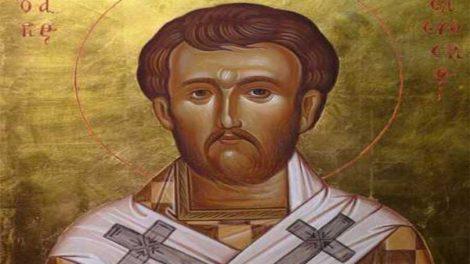 Ορθόδοξος Συναξαριστής Σάββατο 15 Δεκεμβρίου 2018, Άγιος Ελευθέριος ο Ιερομάρτυρας, βίος και Ευαγγέλιο