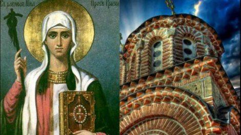 Εορτολόγιο | Αγία Νίνα η Ισαπόστολος