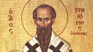 Εορτολόγιο   Άγιος Γρηγόριος Επίσκοπος Νύσσης, βίος, Απόστολος και Ευαγγέλιο