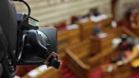 Η ατιμωρησία των υπαίτιων της αθρόας δανειοδότησης κομμάτων και ΜΜΕ ζημιώνει τον πολίτη