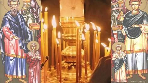 Ορθόδοξος συναξαριστής 31 Ιανουαρίου, Άγιοι Κύρος και Ιωάννης οι Ανάργυροι