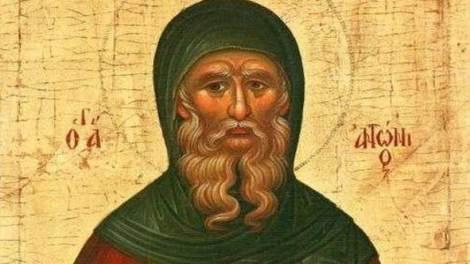 Κανείς Άγιος της Εκκλησίας μας δενδέχτηκε τόσοάγριες επιθέσεις από τον διάβολο, όσο ο Άγιος Αντώνιος
