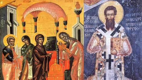 Η Υπαπαντή του Κυρίου και Θεού και Σωτήρος ημών Ιησού Χριστού