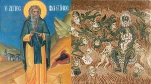 Ο Όσιος Φαντίνος και οι δαίμονες με την μορφή των γονέων του
