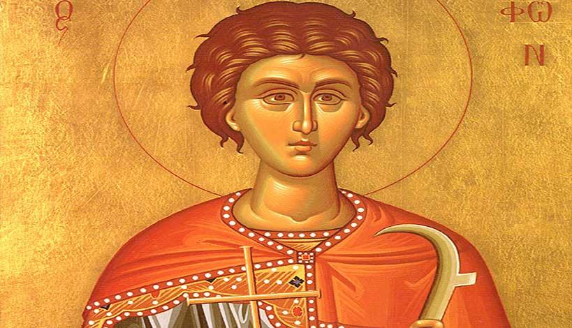 Εορτολόγιο | Άγιος Τρύφων ο Μάρτυρας
