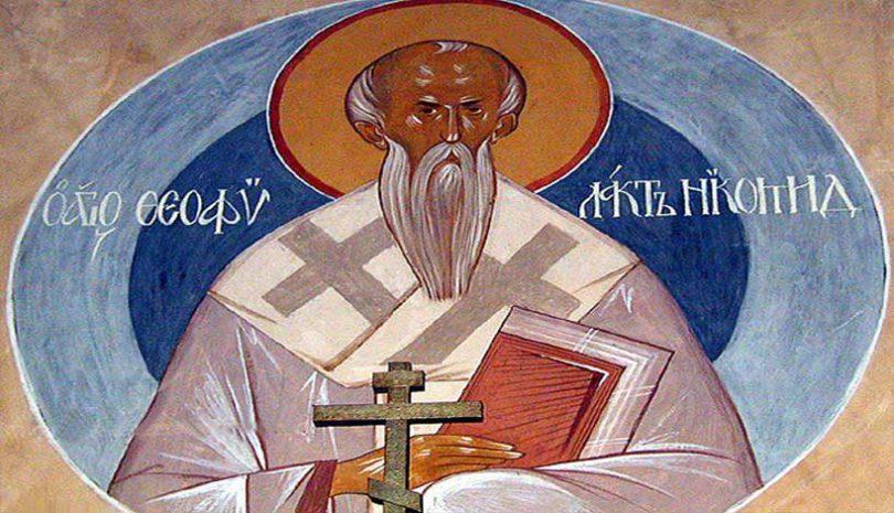 Ορθόδοξος συναξαριστής Παρασκευή 8 Μαρτίου 2019, Όσιος Θεοφύλακτος Επίσκοπος Νικομήδειας