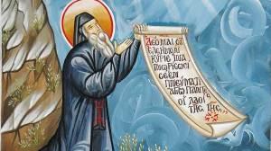 Απέναντι του Παραδείσου – Άγιος Σιλουανός ο Αθωνίτης – Κυριακή της Τυρινής