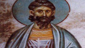 Σήμερα εορτάζει ο Άγιος Βασίλειος Ιερομάρτυρας Πρεσβύτερος Άγκυρας
