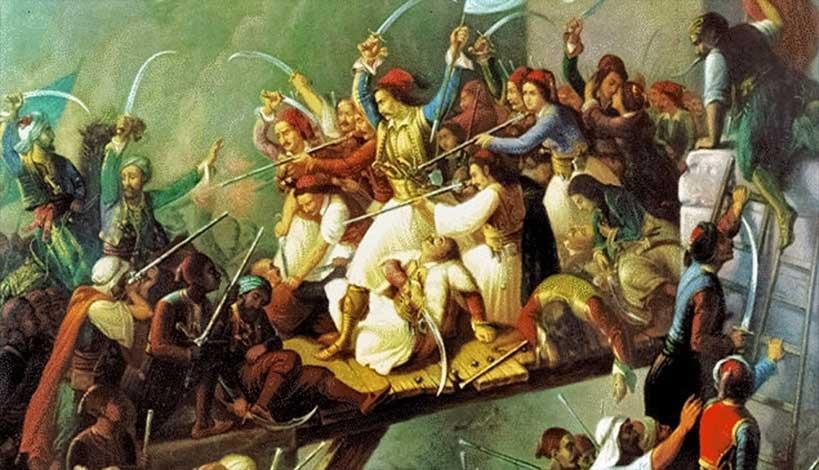 Ποια είναι η μεγαλύτερη δόξα του 1821;