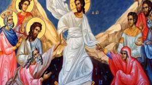 Η Ανάσταση του Χριστού και αιώνια ζωή