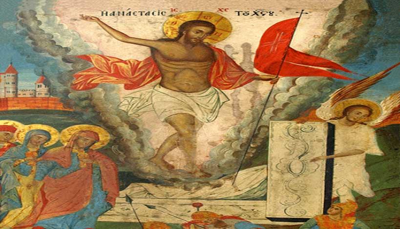 Η λαμπροφόρα Ανάσταση του Σωτήρος Χριστού
