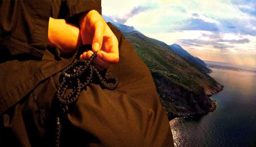 Άγιον Όρος: Με το κομποσχοίνι του έσωσε την ζωή του γέροντα του
