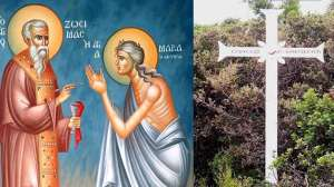 Σε ποια εικόνα έβαλε μετάνοια η Οσία Μαρία η Αιγυπτία